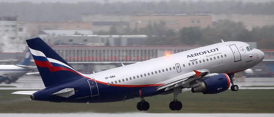 Билет в москву из казани на самолете билет в бразилию на самолете