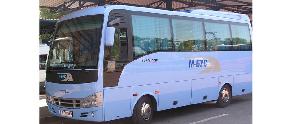 Как добраться из аэропорта Бургас до Солнечного Берега на автобусе, такси и трансфере