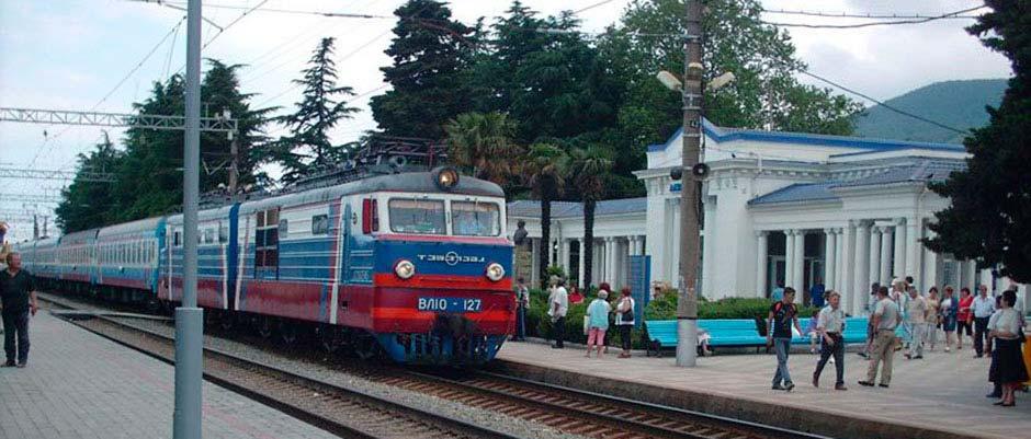 Купить билет на поезд сочи лазаревское аренда автомобиля во франции по российским правам