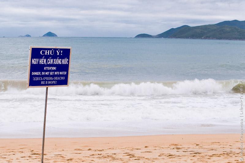 Волны на Центральном пляже
