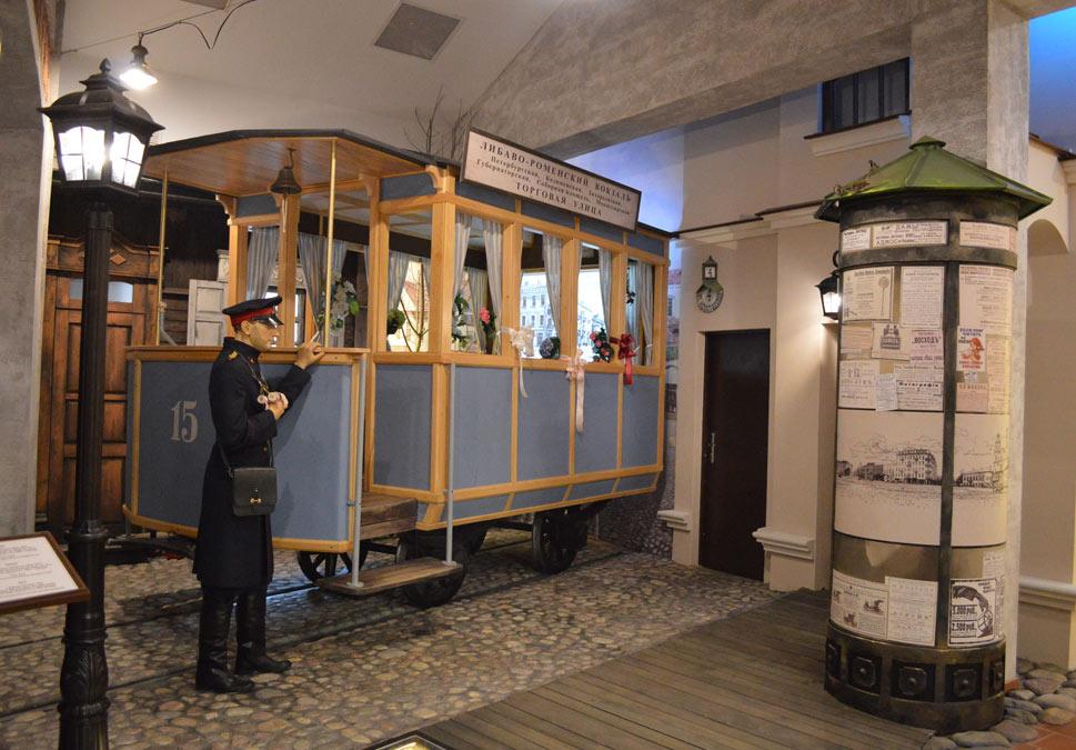 Музей истории Минска