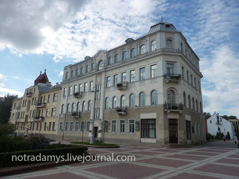 Доходные дома в Минске