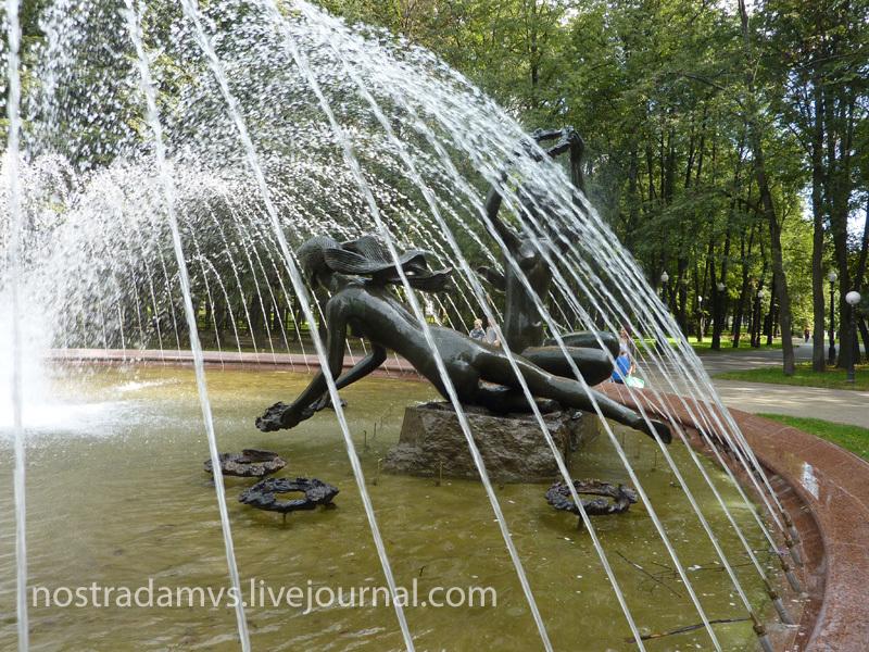 Парк имени Янки Купалы в Минске