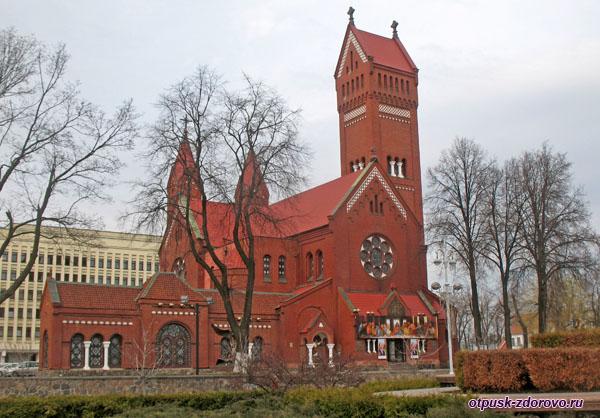 Костел Святого Симеона и Святой Елены в Минске