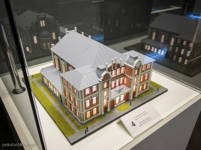 Музей Страна Мини в Минске