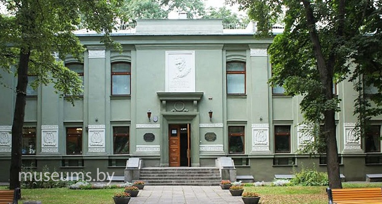 Музей белорусского поэта Янки Купала в Минске