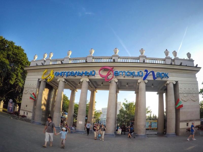 Центральный детский парк имени Горького в Минске