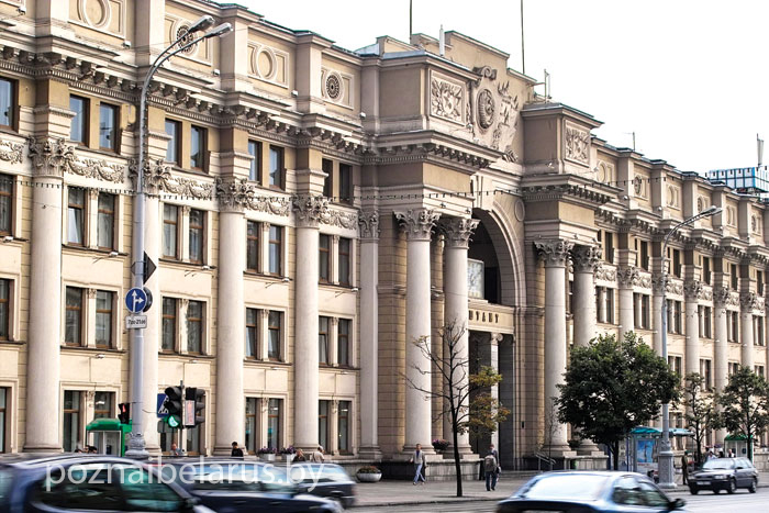 Почтамт в Минске