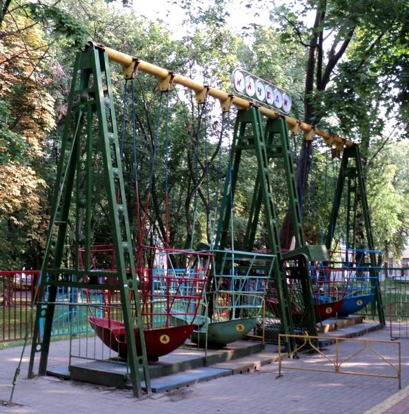 Минск Парк Горького