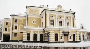 Театр Янки Купалы в Минске