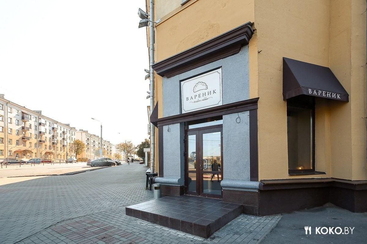 Бюджетное кафе в Минске