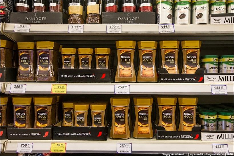 Кофе в супермаркете в Праге