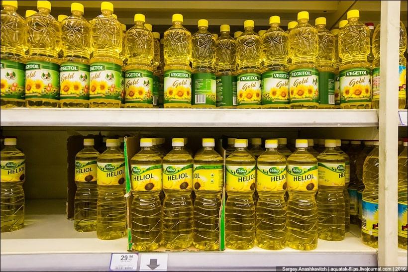 Супермаркет в Праге