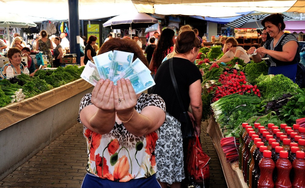 Центральный рынок в Сочи