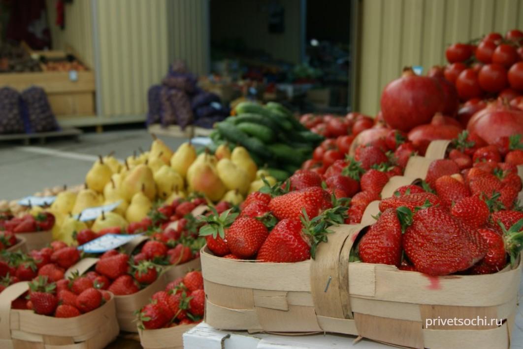 Продуктовый рынок в Сочи