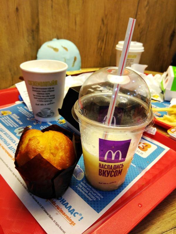 McDonalds в Сочи