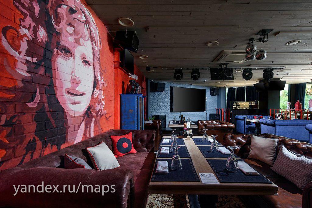 Караоке-бар Министерство Культуры