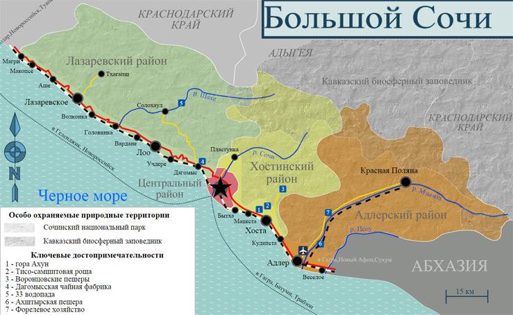 Карта в Сочи