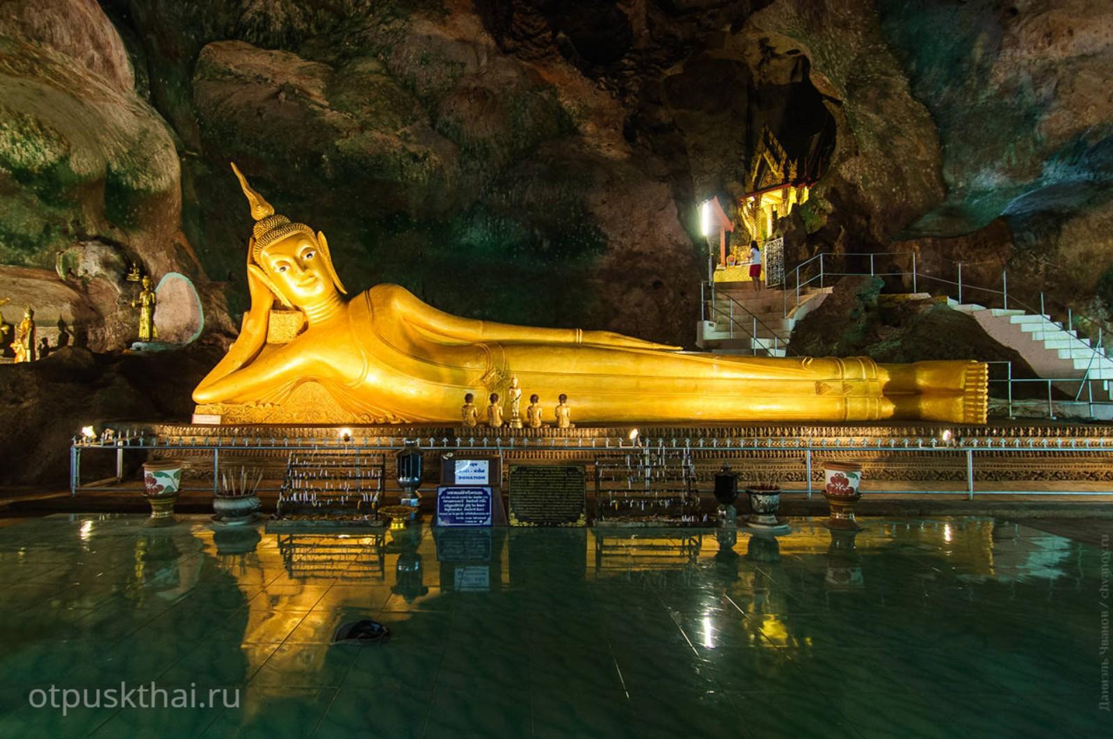 Лежащий Будда в Пещерном храме