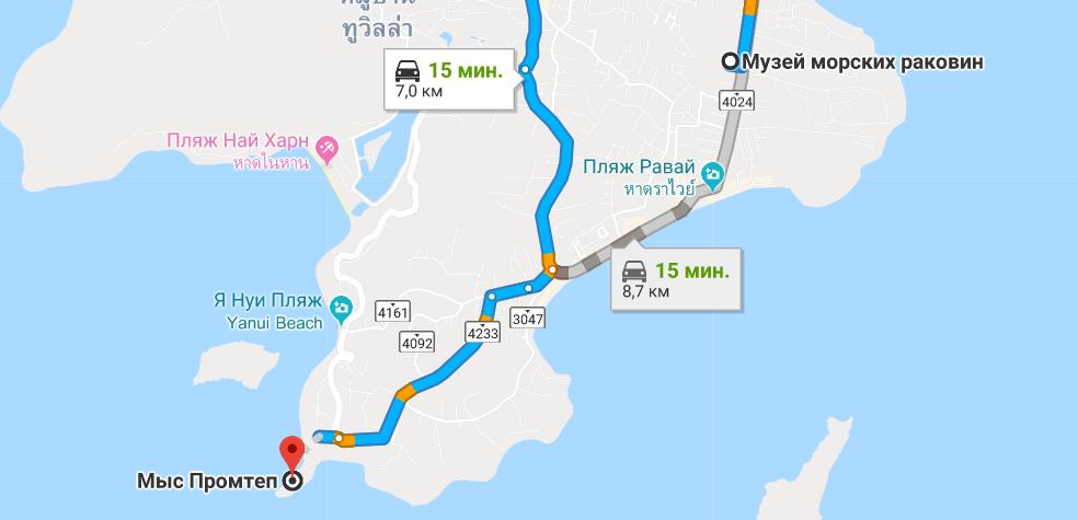 Дорога от Музея морских раковин до мыса Промтеп