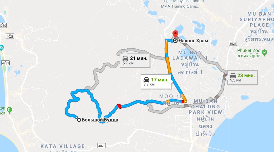 Дорога от храма Ват-Чалонг до Биг Будды