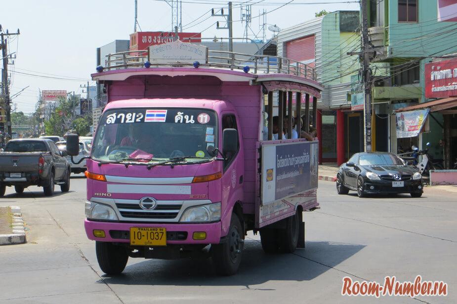 Розовые автобусы
