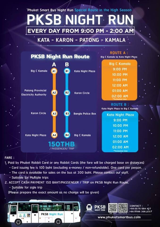 Ночное расписание Phuket Smart Bus