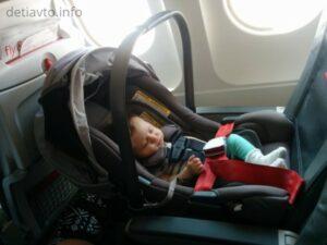 Детское удерживающее устройство для самолета
