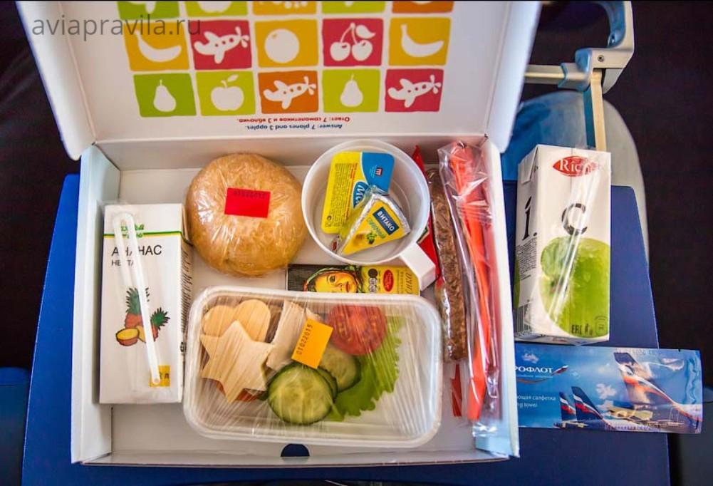 Детский обед в самолете